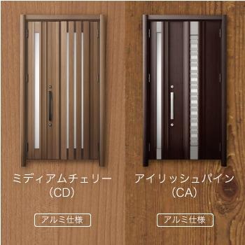 玄関ドアLIXILリシェント3 カラーラインアップ