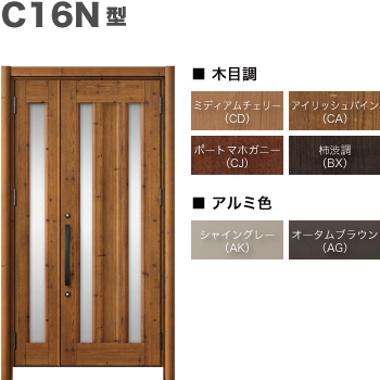 玄関ドアLIXILリシェント3 アルミ仕様 C16N型