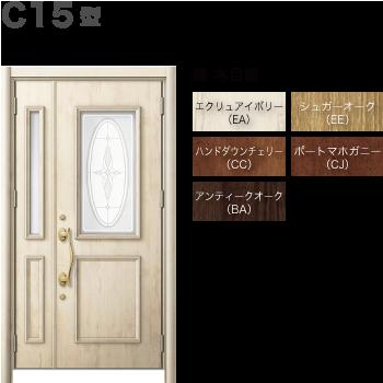 玄関ドアLIXILリシェント3 断熱仕様K4 C15型