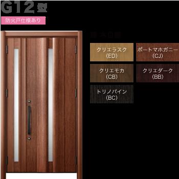 玄関ドアLIXILリシェント3 断熱仕様K4 12型
