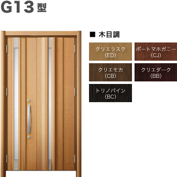 玄関ドアLIXILリシェント3 断熱仕様K4 G13型