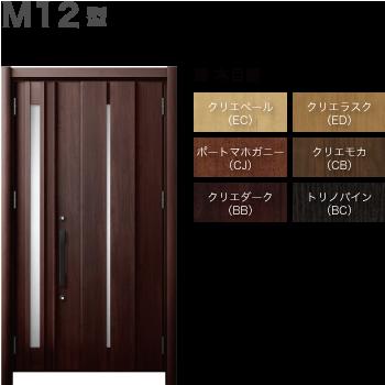 玄関ドアLIXILリシェント3 断熱仕様K4 M12型