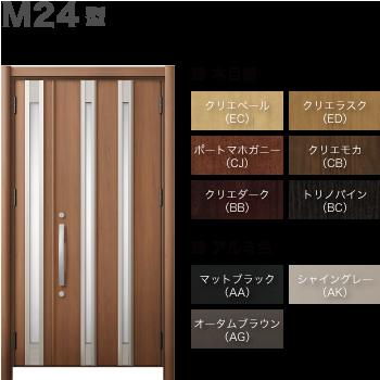 玄関ドアLIXILリシェント3 断熱仕様K4 M24型