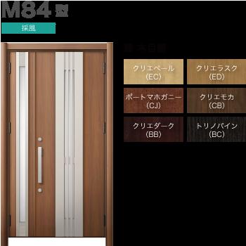 玄関ドアLIXILリシェント3 断熱仕様K4 M84型