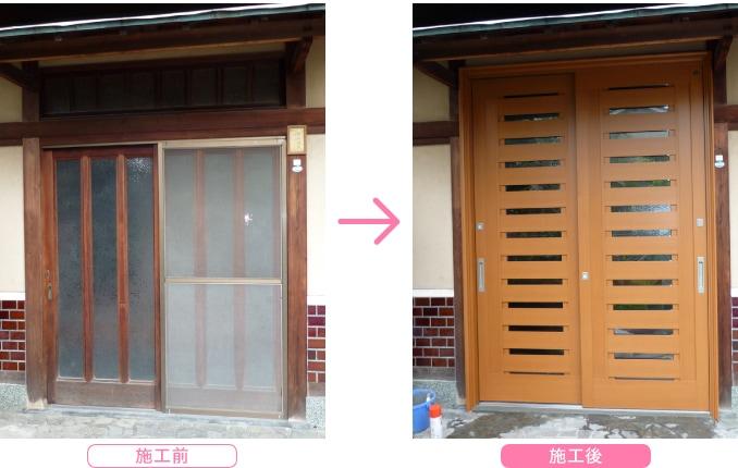 LIXIL リシェント PG仕様 16型横浅 の導入事例  引戸カラー: ミルブラウン(D) ランマ付ドアをランマなしドアにリフォーム。