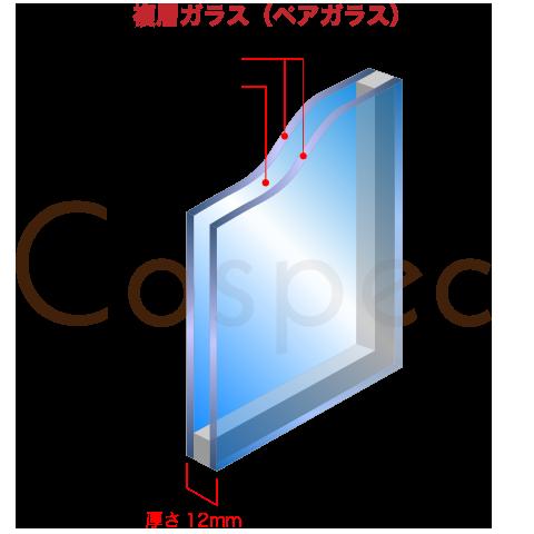複層ガラス(ペアガラス)構造図:3mm単板ガラス×2枚&6mmの空気層、厚さ12mm