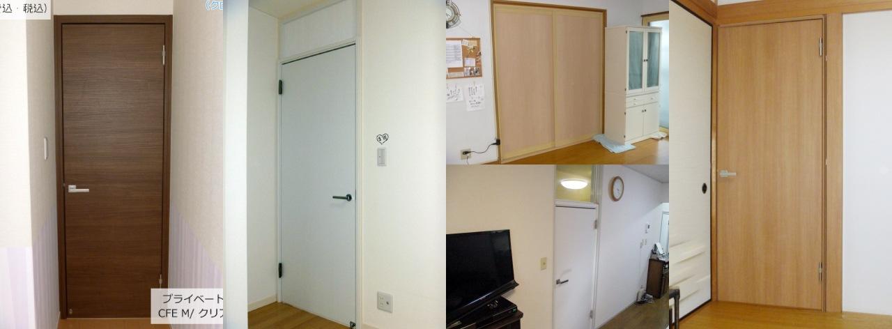室内防音ドア導入事例