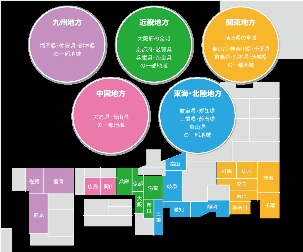 ECO窓ファクトリー通販サイト施工対応全国エリアマップ