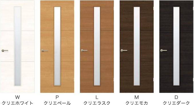 リノバ室内ドアのカラーラインアップ
