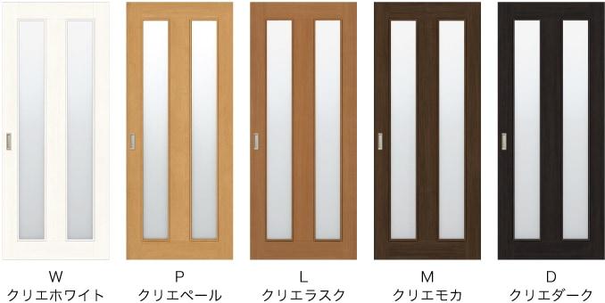 リノバ室内引戸のカラーラインアップ