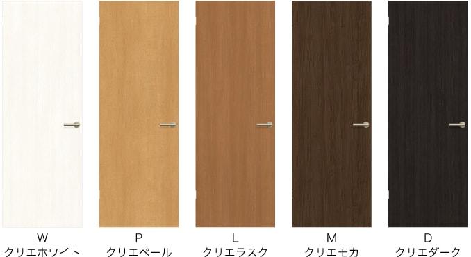 リノバ戸襖ドアのカラーラインアップ(洋室側)