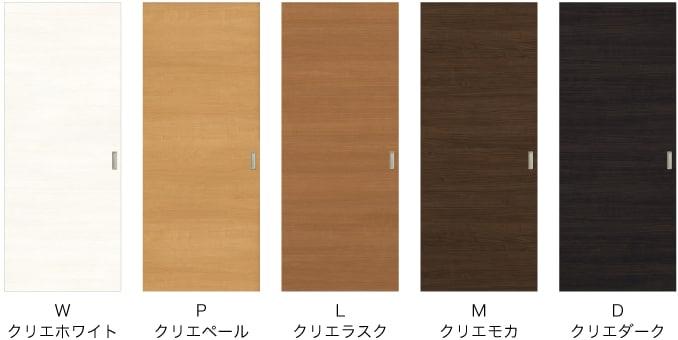 リノバ戸襖引戸のカラーラインアップ(洋室側)