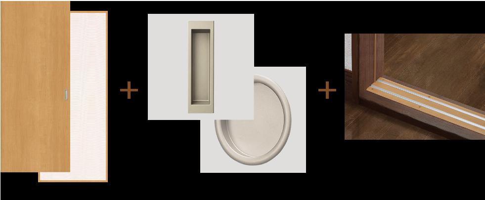 戸襖引戸のセット内容:引戸本体+引手+敷居