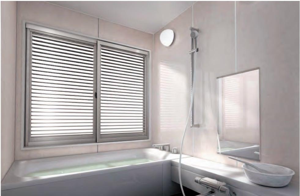 浴室やキッチンなどの目隠しにもぴったりのセフティルーバー