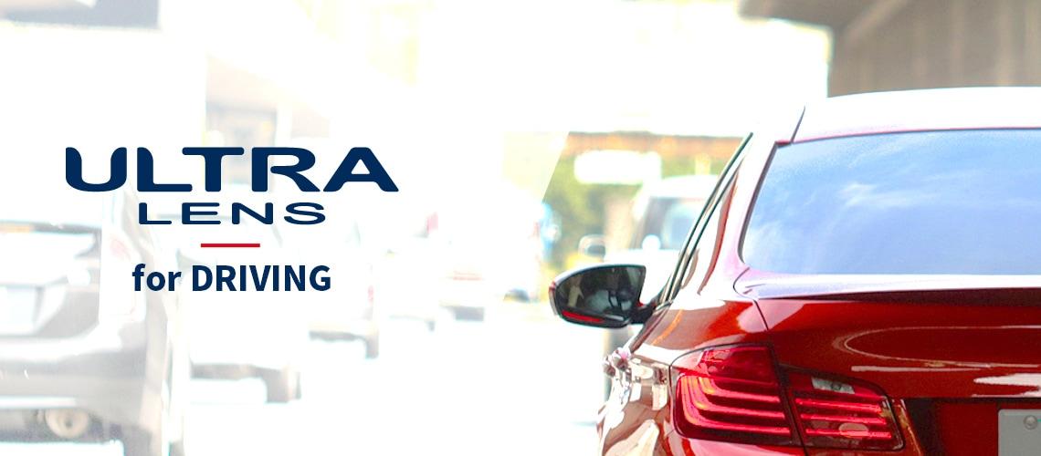 ULTRA LENS for DRIVING ウルトラレンズ フォー ドライビング