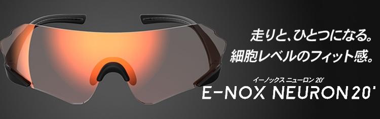 E-NOX-NEURON20