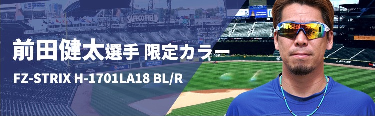 前田健太選手