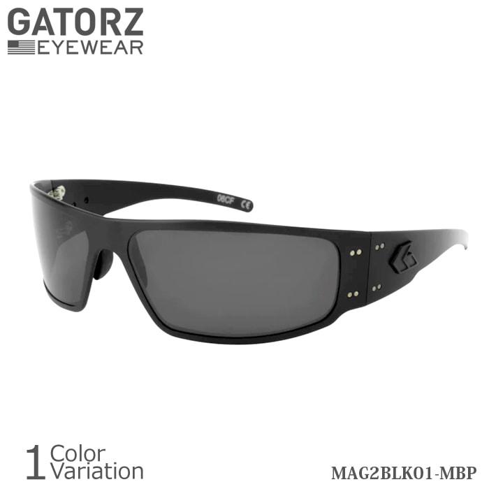 GATORZ(ゲイターズ) MAGNUM 2.0 Blackout Tactical マグナム アジアンフィット ブラックアウト タクティカル サングラス 【正規取り扱い】