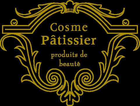 コスメパティシエ Cosme Patissier