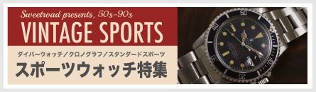 """スポーツ"""