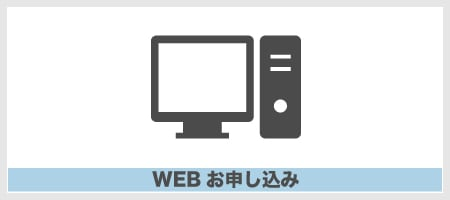"""WEBでのオリコ""/"