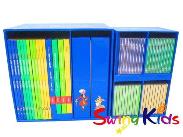 DWEブック&CD 2006年5月〜2005年10月