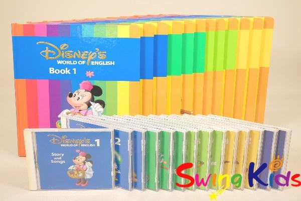 DWEブック&CD 2009年〜2006年6月