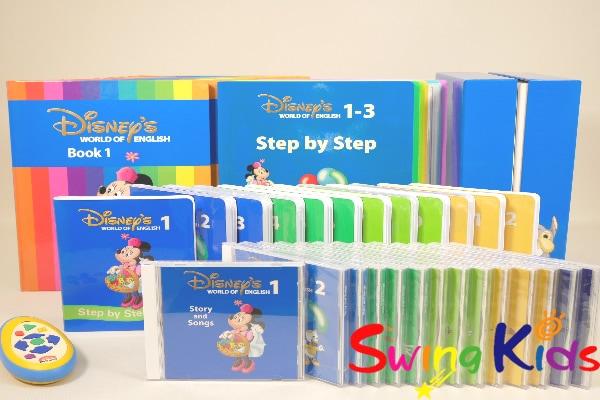 メインプログラム(DWEブック&CD+ステップバイステップ) 2013年2月〜2008年後半