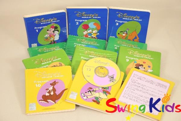 ストレートプレイ(DVDセット) 2006年5月〜2004年10月