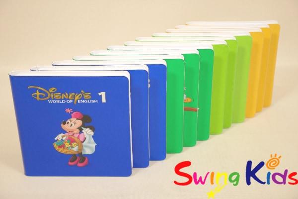 ストレートプレイ(DVDセット) 2008年後半〜2006年6月