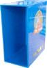 青の収納箱2002