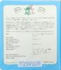 DVDケースのデザイン2002