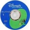 DVDディスク 2005年版