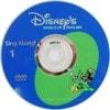 DVDディスク 2006年版