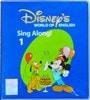 DVDケース表 2006年版