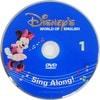 DVDディスク 2017年版