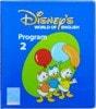 DVDケースのデザイン表 2005年度版