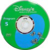 DVDディスクの印刷 2005年度版