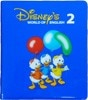 DVDケースのデザイン表 2013年度版