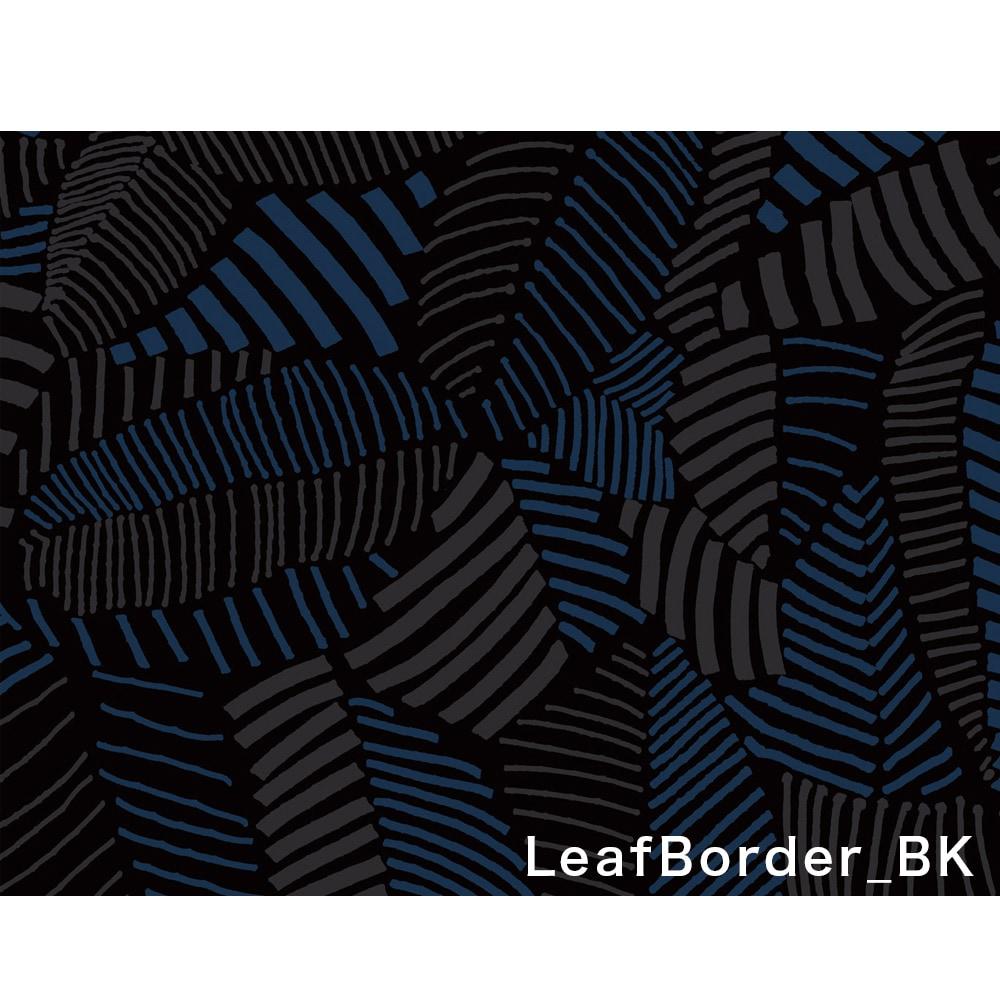 はしもとなおこ LeafBorder black