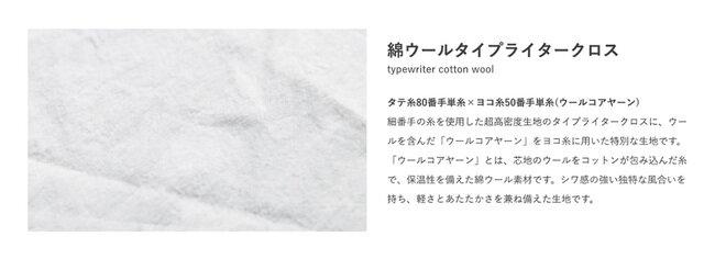 HUIS|綿ウールタイプライタークロスプルオーバ