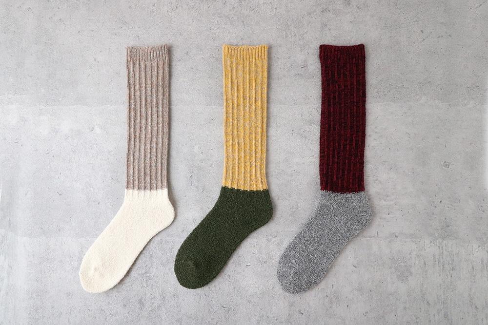 サルビア ざっくり編みくつした ツイストウール ロング