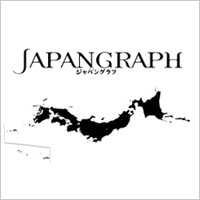 JAPANGRAPHイメージ