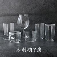 木村硝子店イメージ