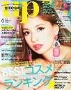 bea's up 2013年6月