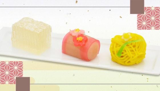 1月季節の上生菓子バナー