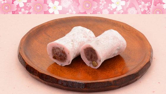 桜塩豆大福
