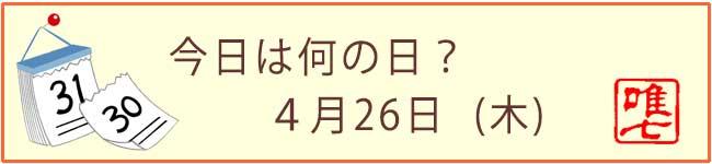 和菓子の双松庵唯七
