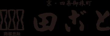 京料理田ごと