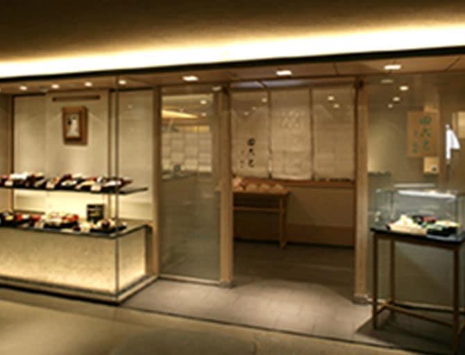 京都高島屋店